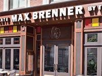 """סניף מקס ברנר בארה""""ב / צלם: יחצ"""